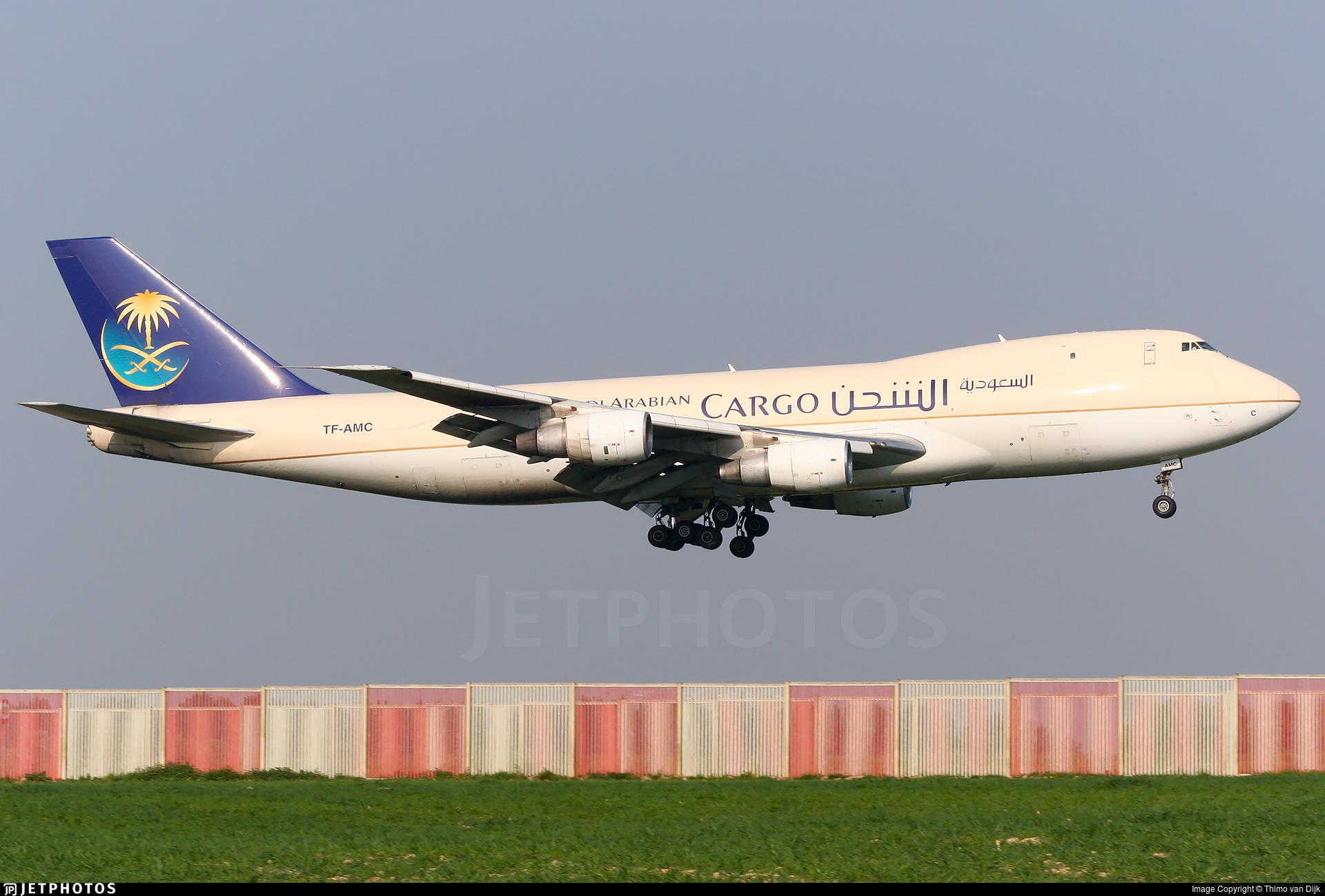 TF-AMC - Boeing 747-2B3F(SCD) - Saudi Arabian Airlines Cargo (Air Atlanta Icelandic)