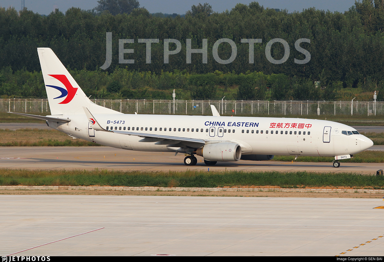 B-5473 - Boeing 737-89P - China Eastern Airlines