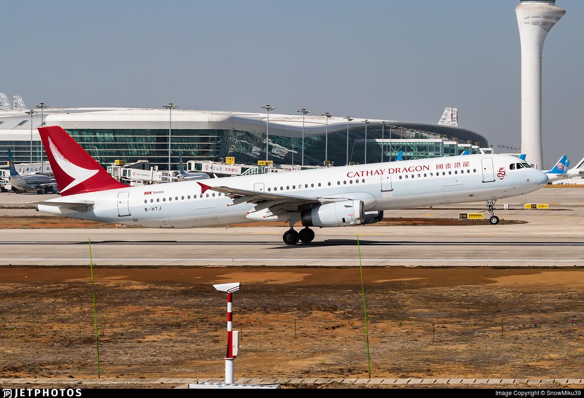 B-HTJ - Airbus A321-231 - Cathay Dragon