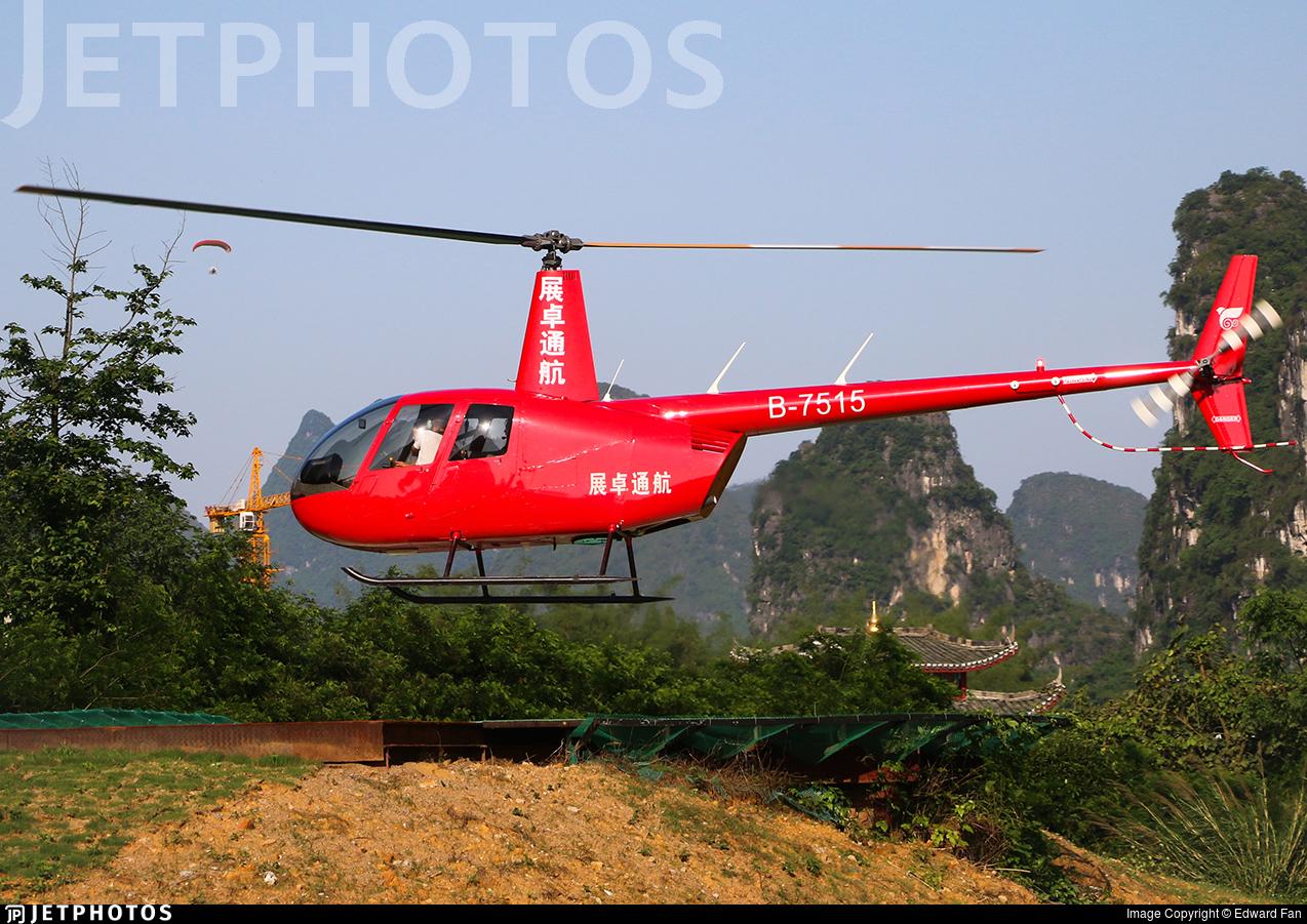 B-7515 - Robinson R44 Clipper - Guangdong General Aviation