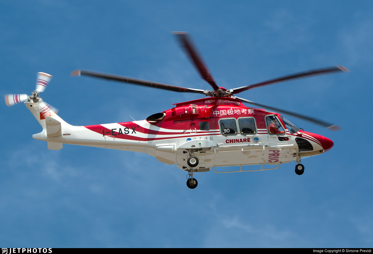I-EASX - Agusta-Westland AW-169 - China - Chinese Arctic and Antarctic Administration (CAA)