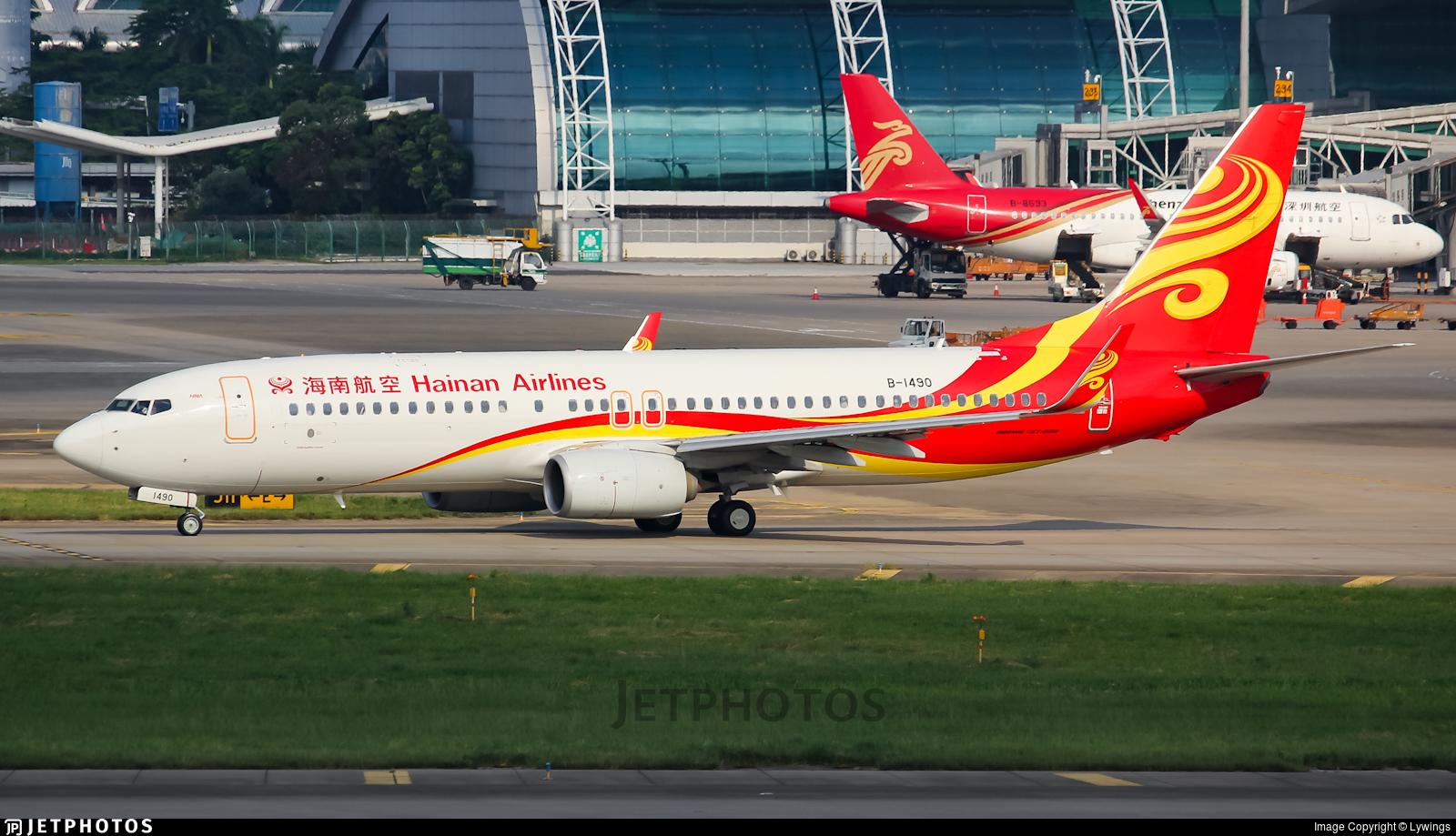 B-1490 - Boeing 737-84P - Hainan Airlines