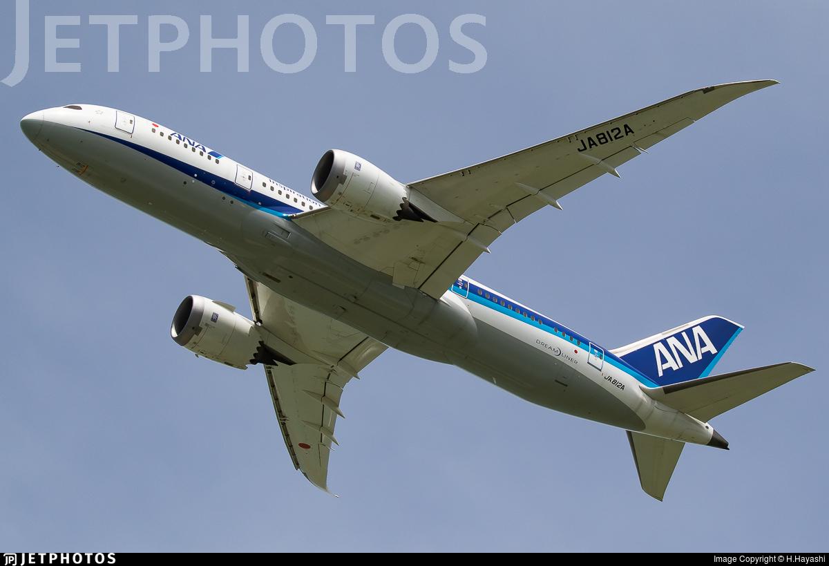 JA812A - Boeing 787-8 Dreamliner - All Nippon Airways (ANA)