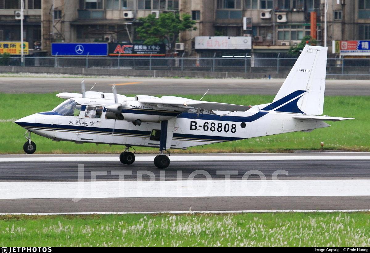 B-68808 - Britten-Norman BN-2T Turbine Islander - ROC Aviation
