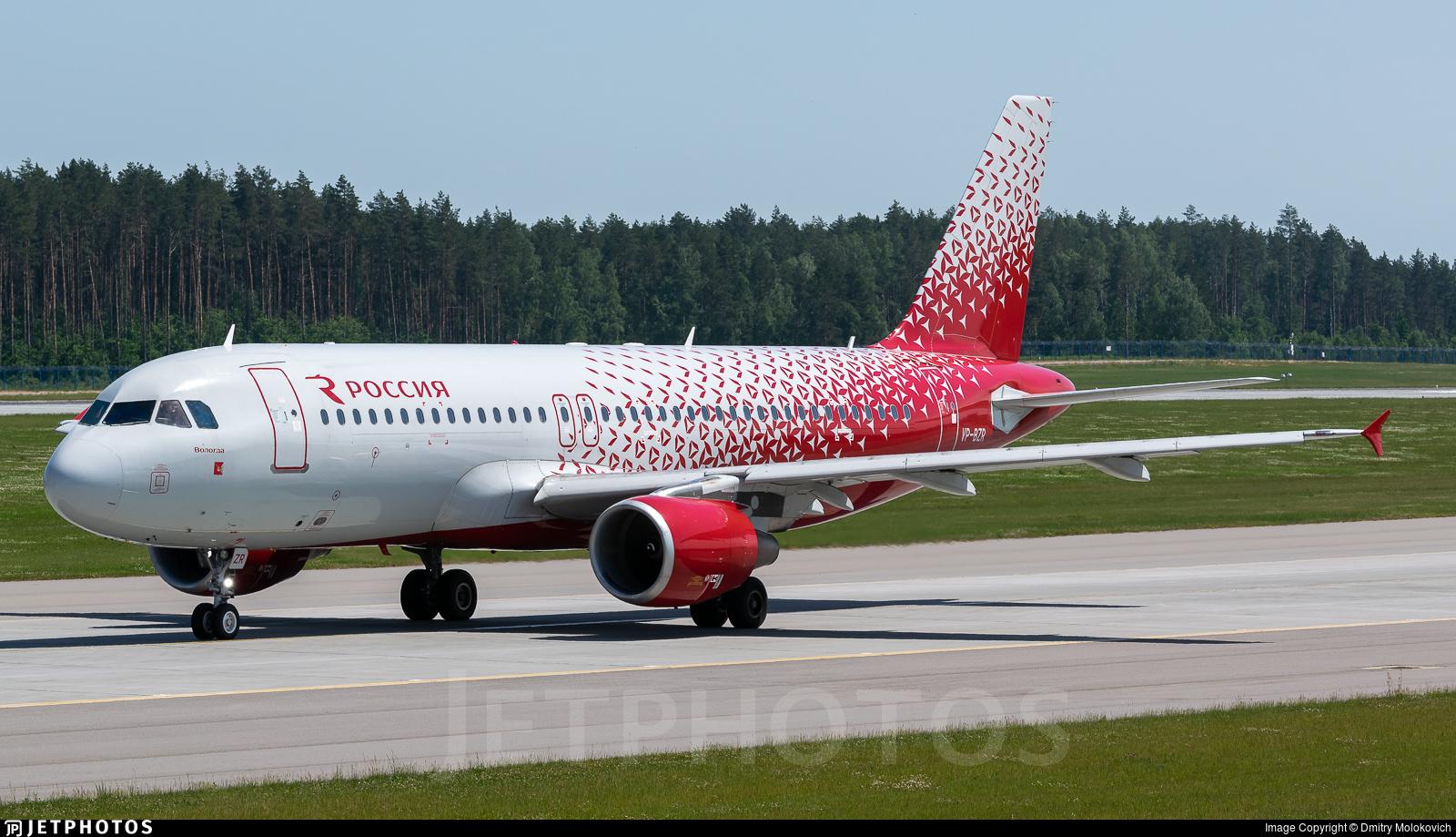 VP-BZR - Airbus A320-214 - Rossiya Airlines