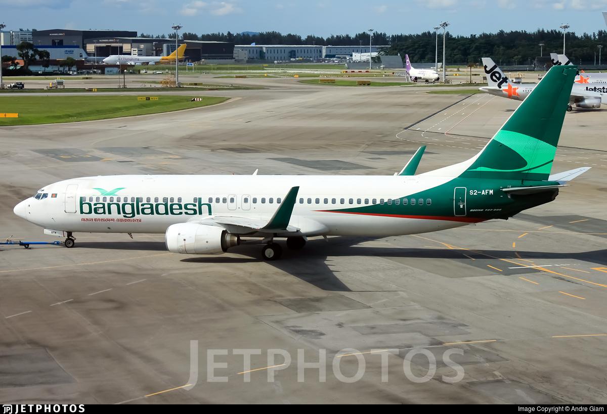 S2-AFM - Boeing 737-83N - Biman Bangladesh Airlines