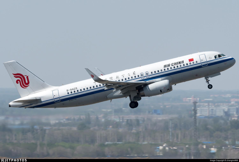 B-8429 - Airbus A320-232 - Air China
