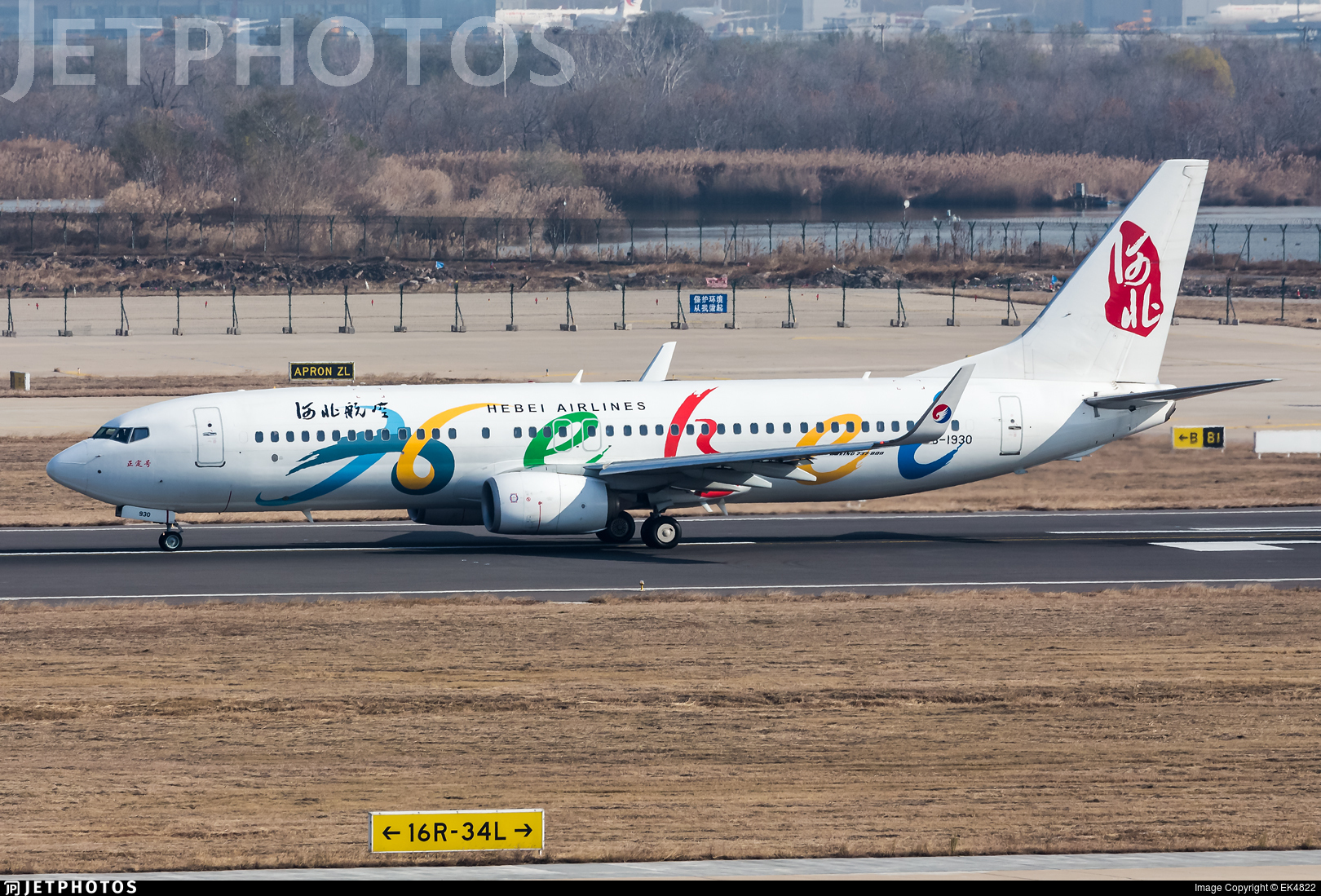 B-1930 - Boeing 737-85C - Hebei Airlines