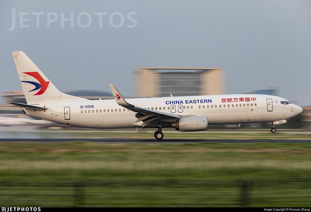 B-5516 - Boeing 737-86N - China Eastern Airlines
