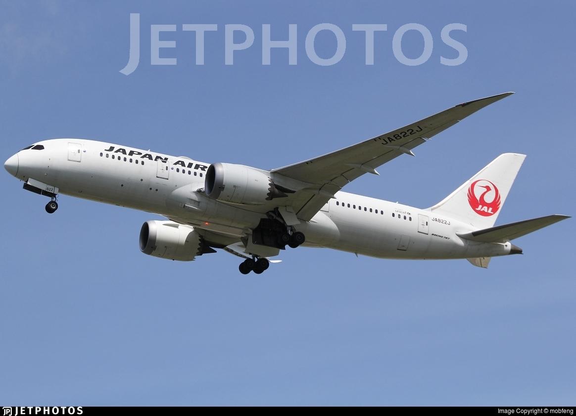 JA822J - Boeing 787-8 Dreamliner - Japan Airlines (JAL)
