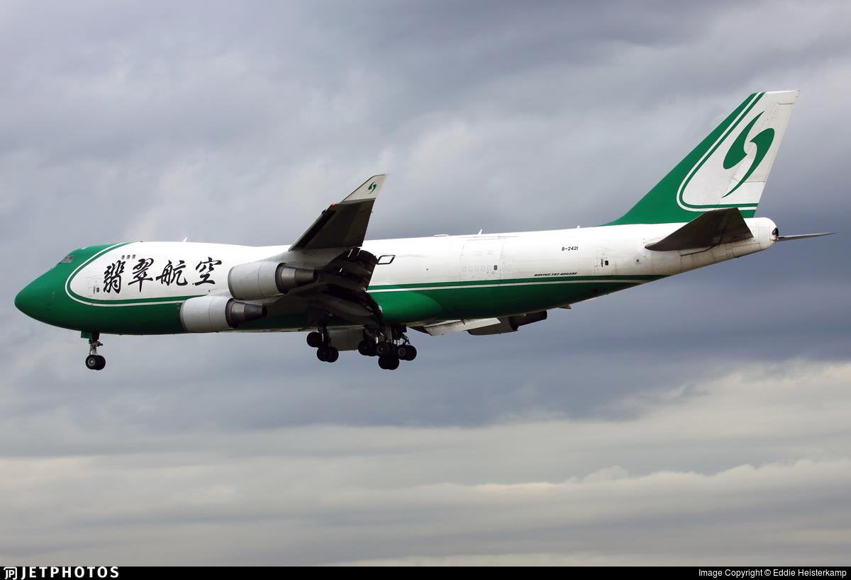 B-2421 - Boeing 747-4EVERF - Jade Cargo International