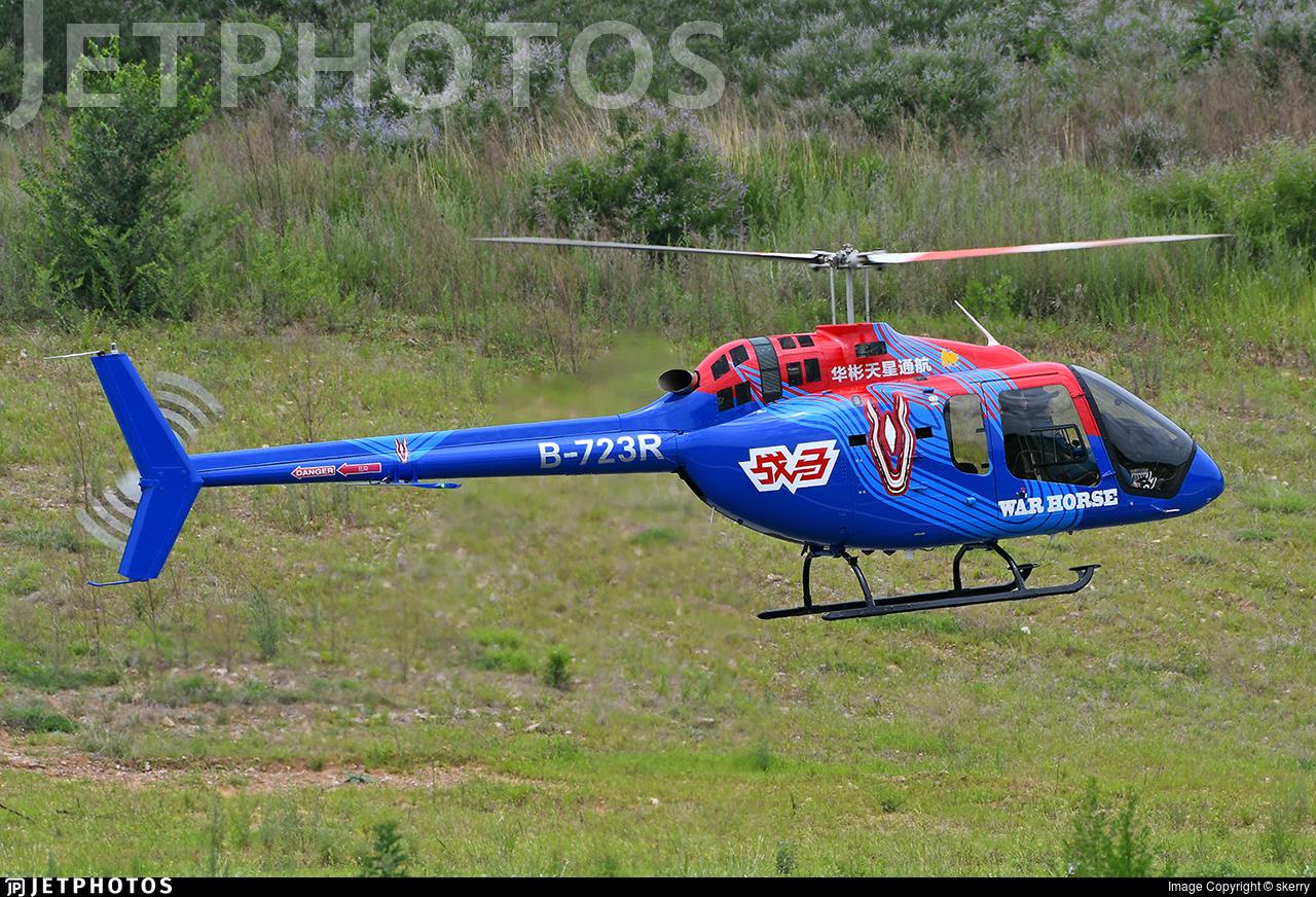 B-723R - Bell 505 - Reignwood Star General Aviation