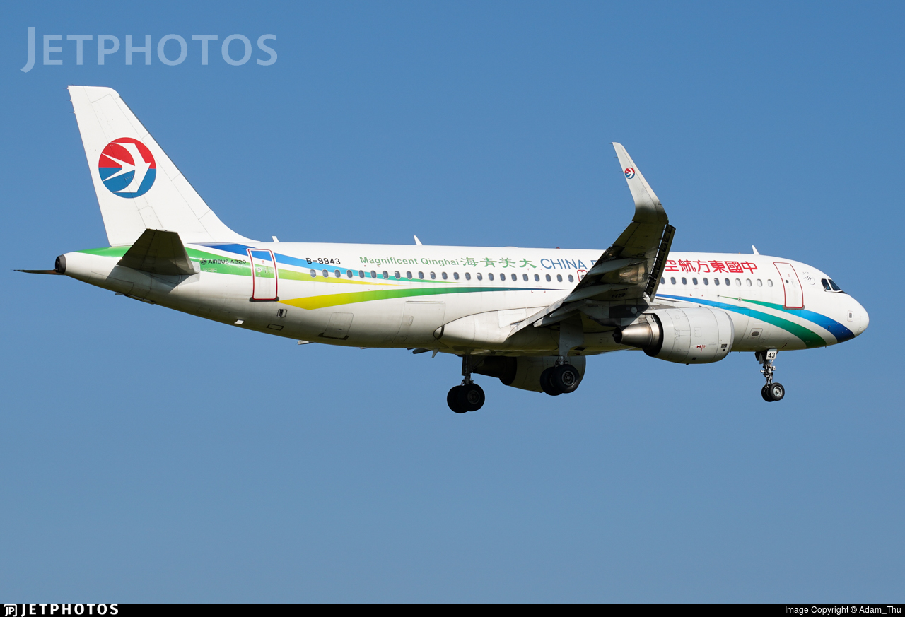 B-9943 - Airbus A320-214 - China Eastern Airlines