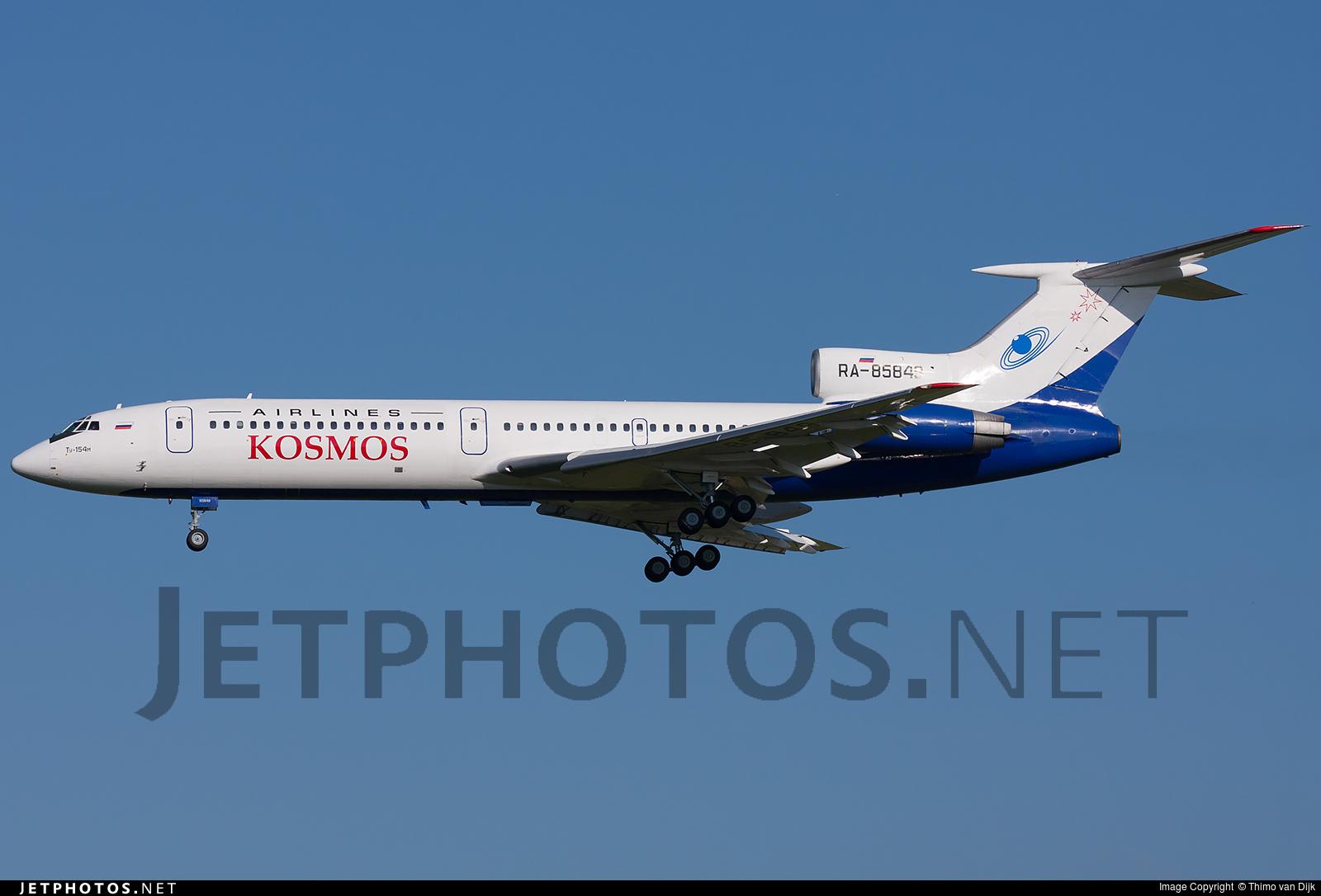 RA-85843 - Tupolev Tu-154M - Kosmos Airlines (KSM)