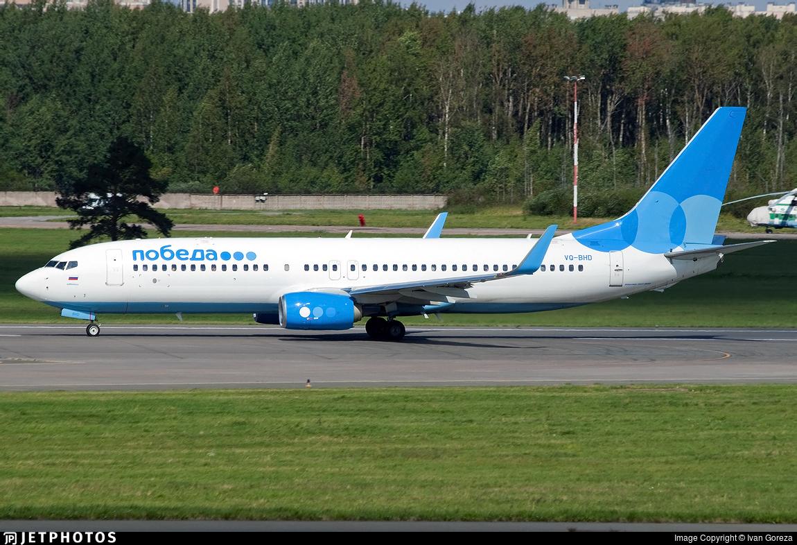 VQ-BHD - Boeing 737-8LJ - Pobeda