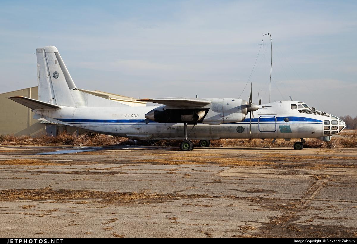 UP-30003 - Antonov An-30 - Aeroflot