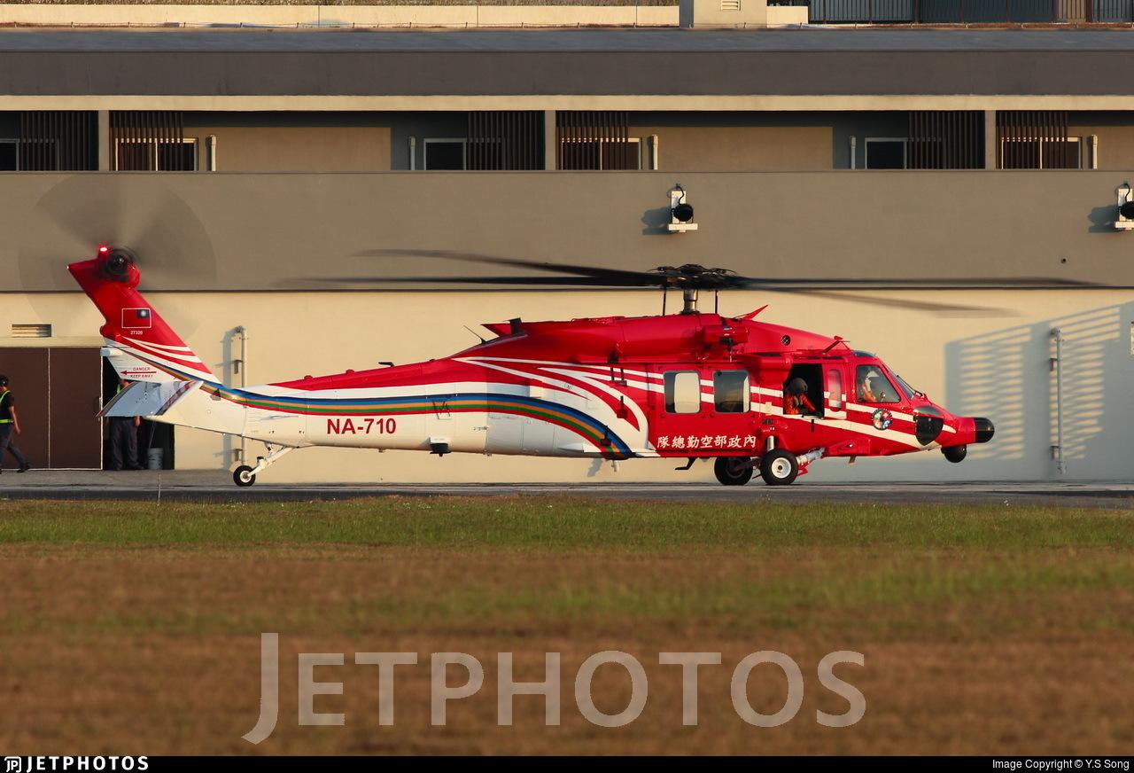 NA-710 - Sikorsky UH-60M Blackhawk - Taiwan - National Airborne Service Corps (NASC)