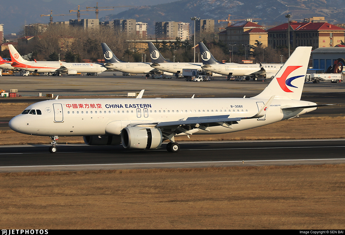 B-308X - Airbus A320-251N - China Eastern Airlines