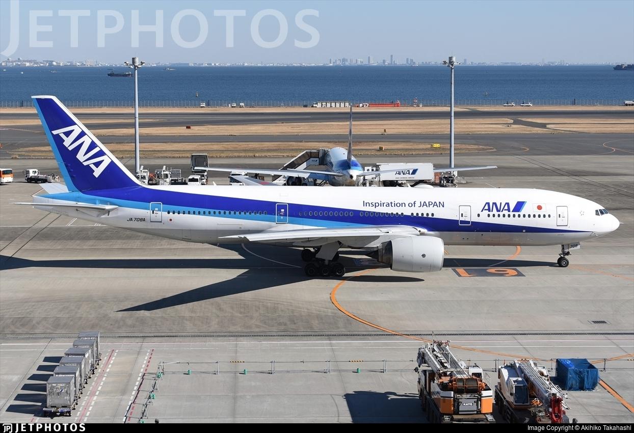 JA708A - Boeing 777-281 - All Nippon Airways (ANA)