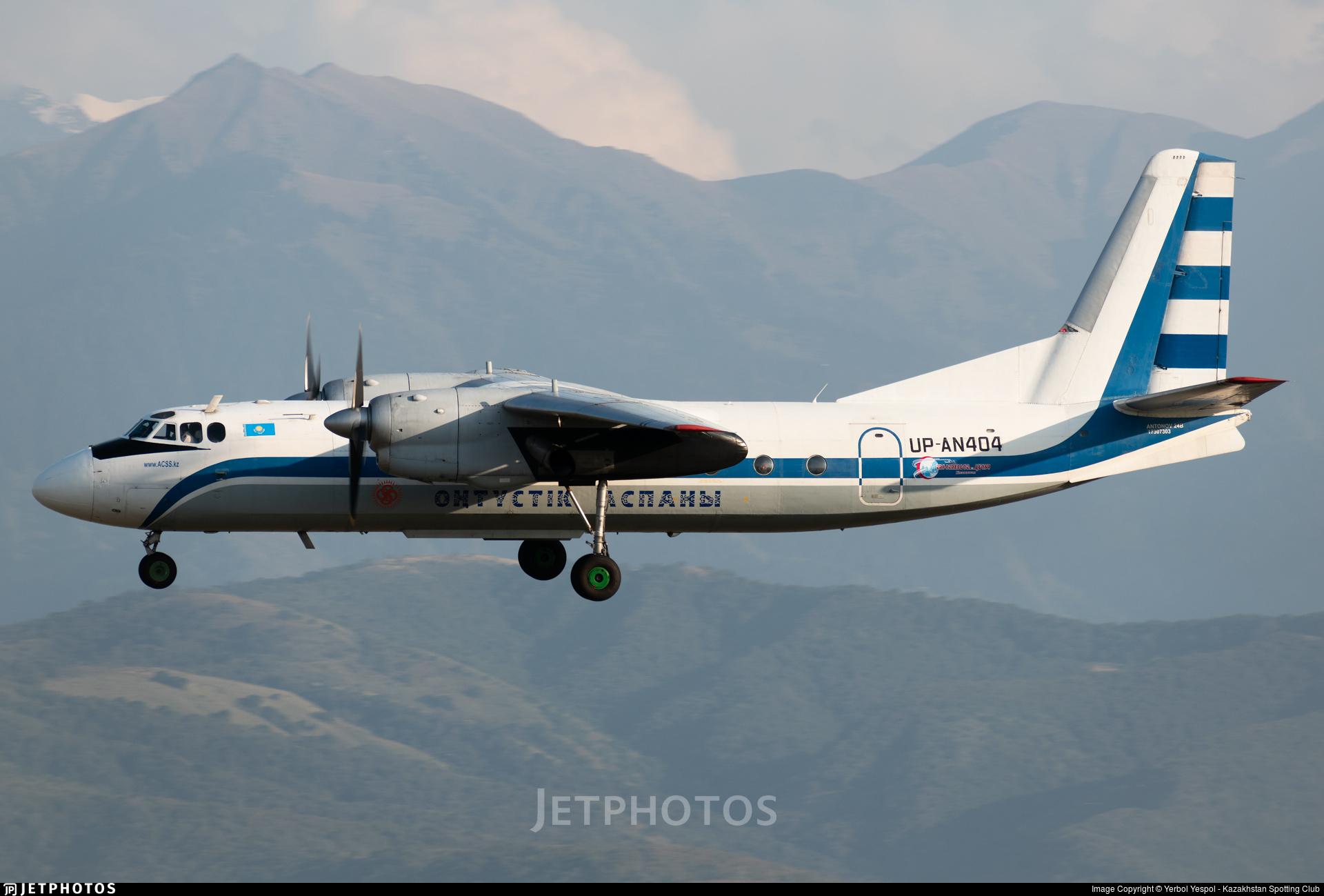 UP-AN404 - Antonov An-24B - Scat Air Company