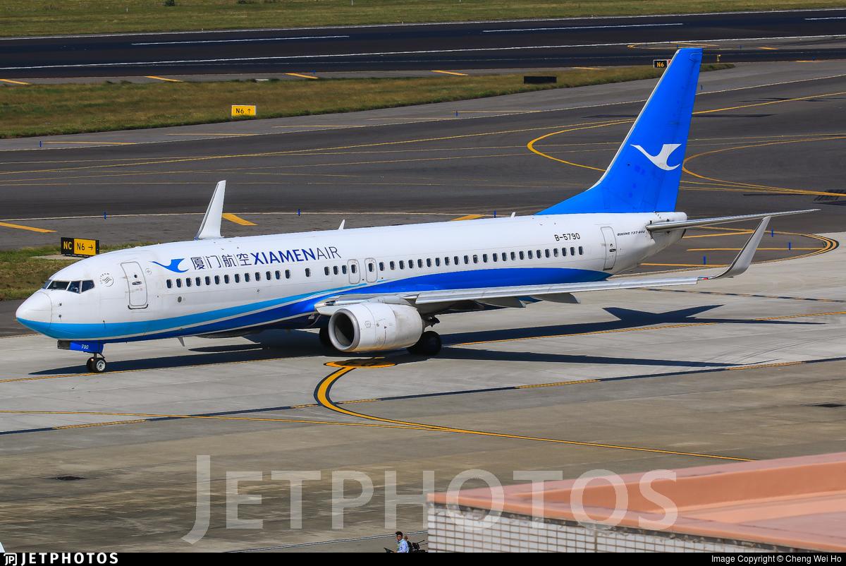 B-5790 - Boeing 737-85C - Xiamen Airlines