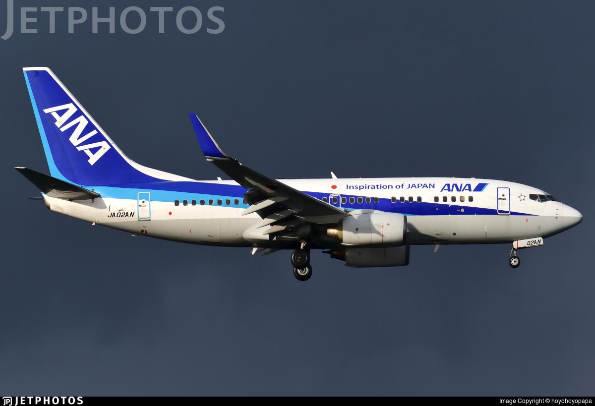 JA02AN - Boeing 737-781 - All Nippon Airways (ANA)