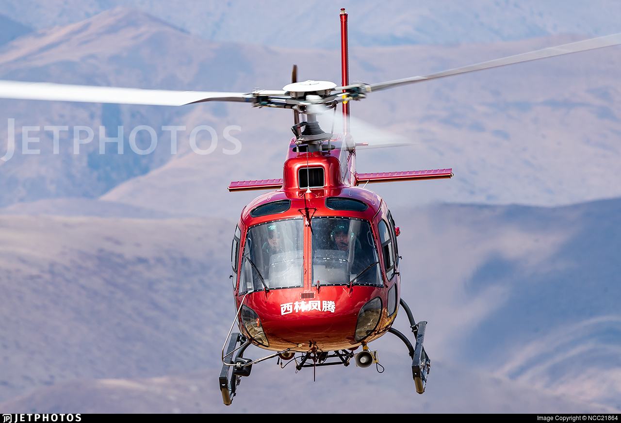 B-70SJ - Airbus Helicopters H125 - Sichuan Xiling Fengteng General Aviation