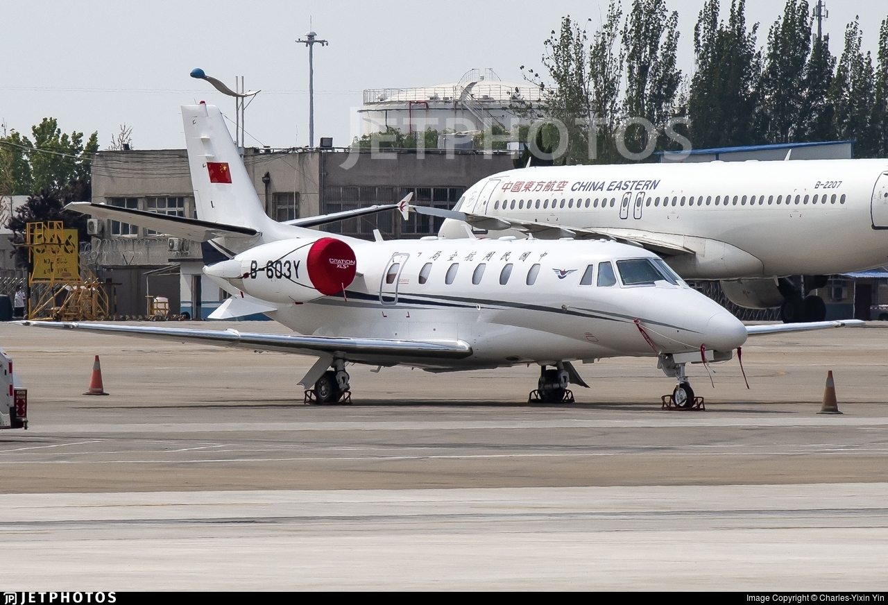 B-603Y - Cessna 560XL Citation XLS+ - Civil Aviation Administration of China (CAAC)