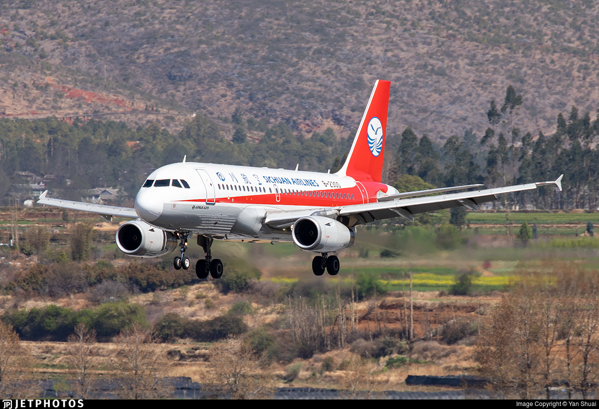 B-2300 - Airbus A319-133 - Sichuan Airlines