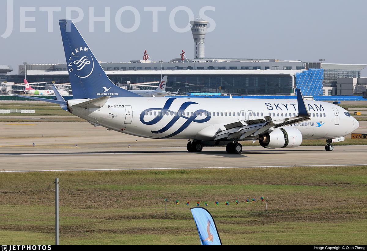 B-5302 - Boeing 737-85C - Xiamen Airlines