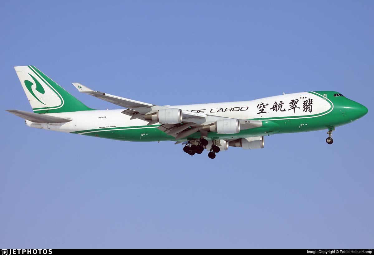 B-2422 - Boeing 747-4EVERF - Jade Cargo International