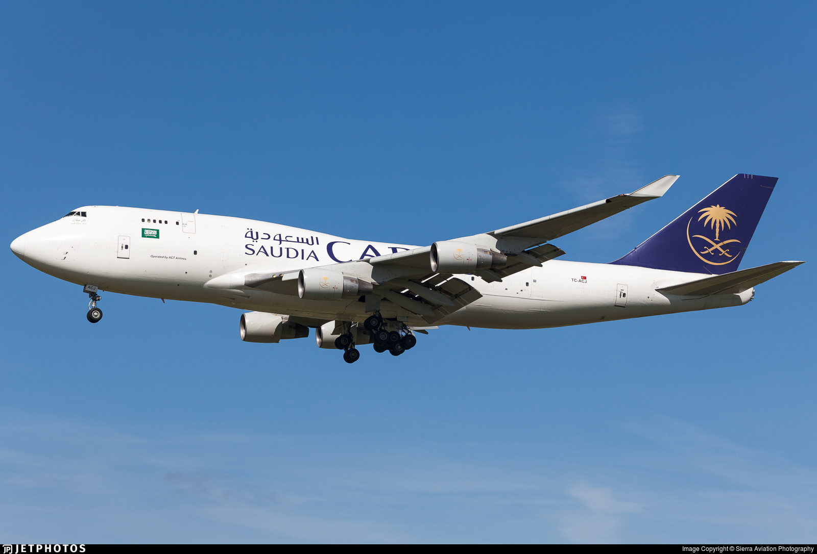 TC-ACJ - Boeing 747-433(BDSF) - Saudi Arabian Airlines Cargo (MyCargo)