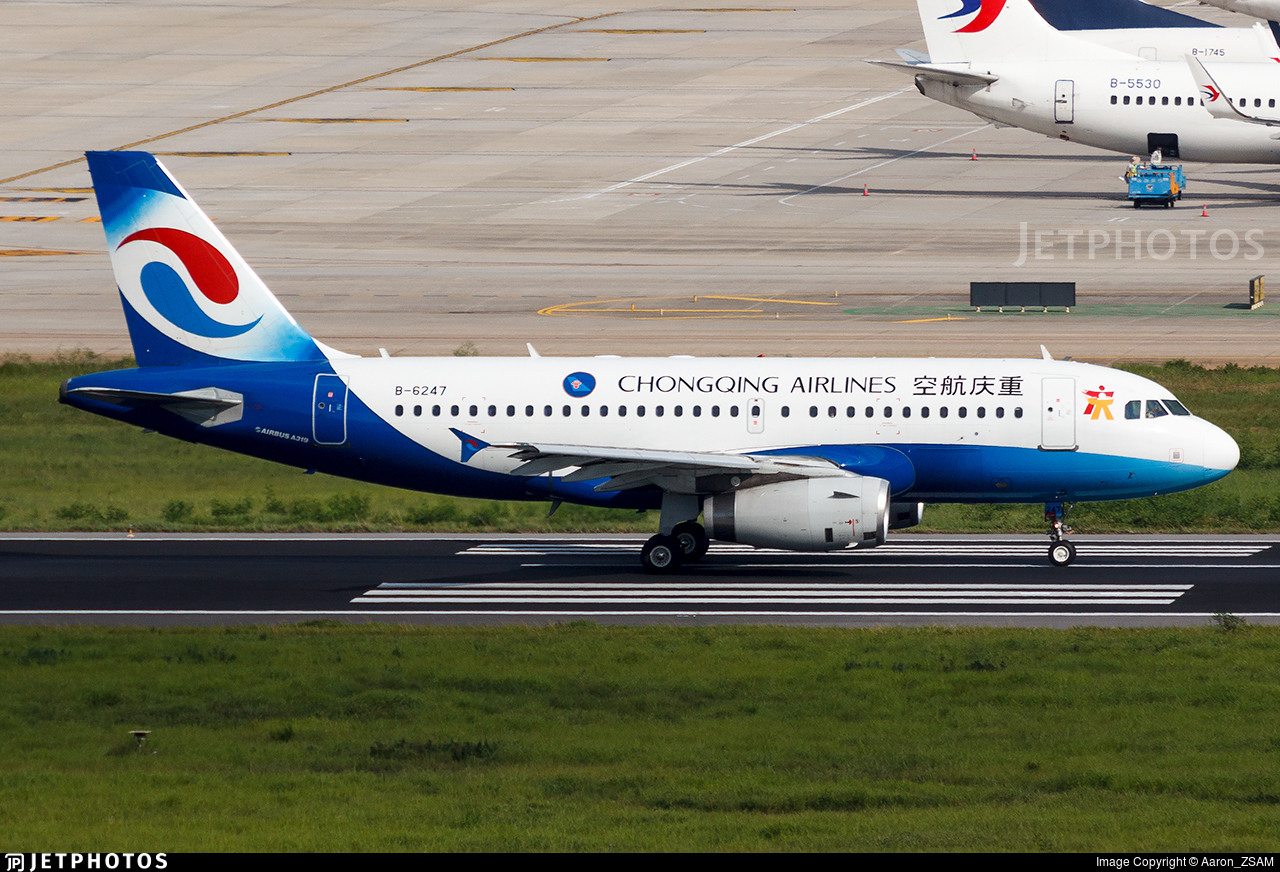 B-6247 - Airbus A319-133 - Chongqing Airlines