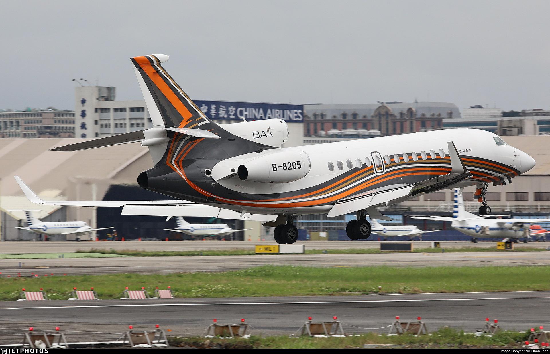 B-8205 - Dassault Falcon 7X - Business Aviation Asia