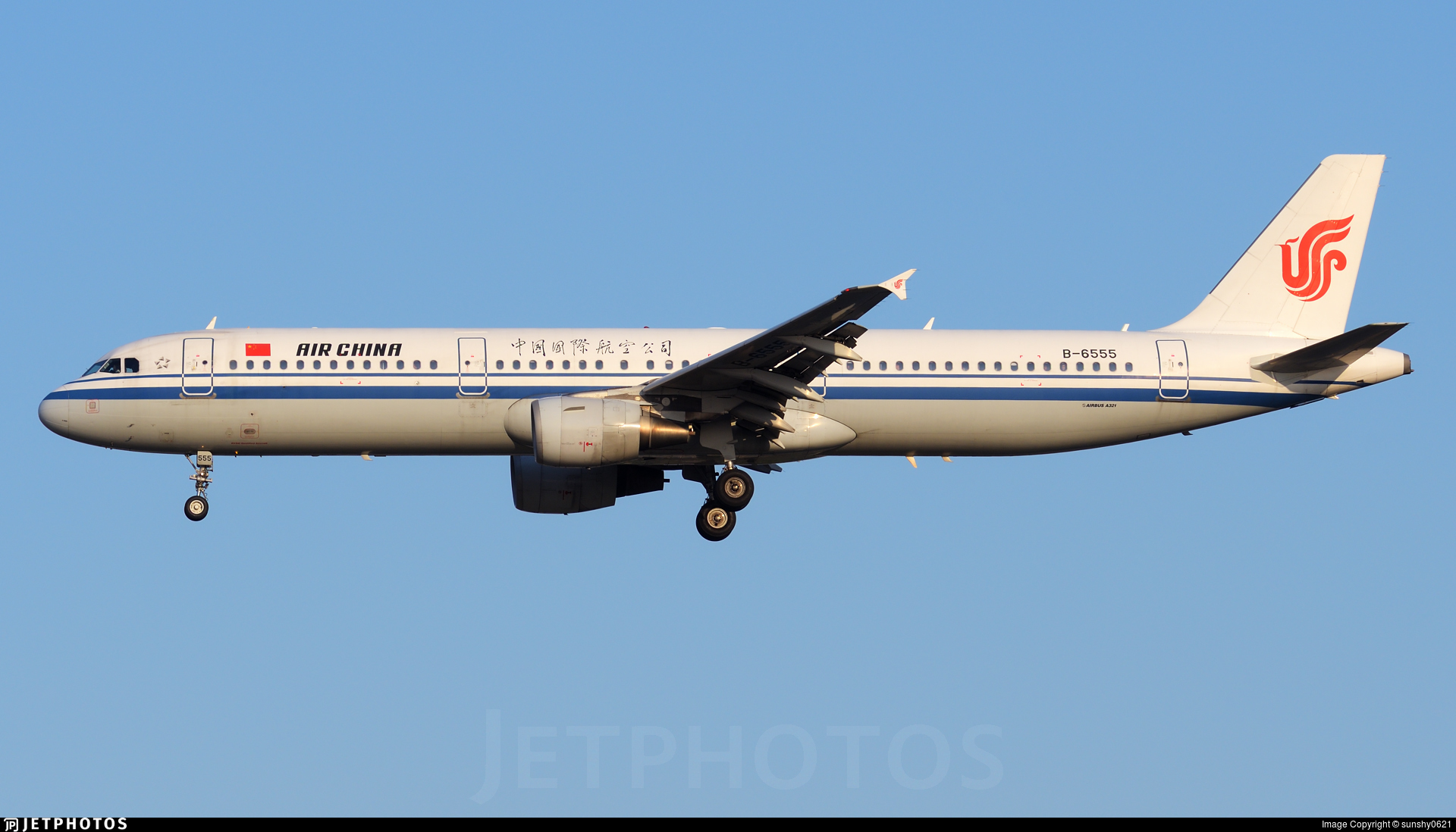 B-6555 - Airbus A321-213 - Air China