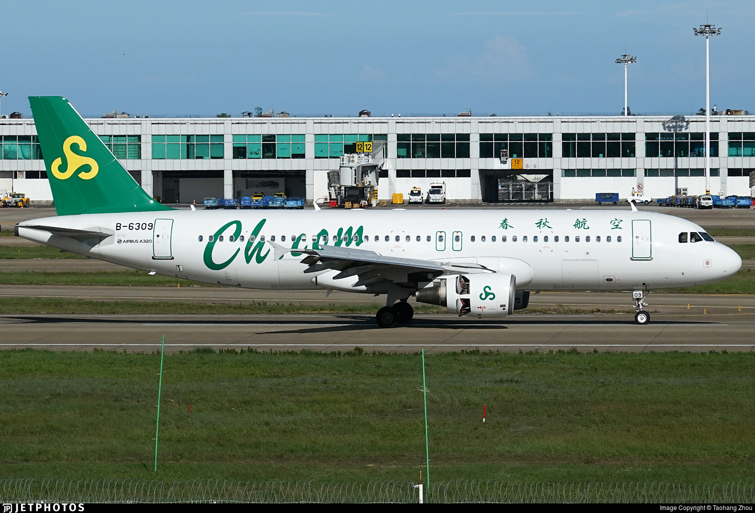 B-6309 - Airbus A320-214 - Spring Airlines
