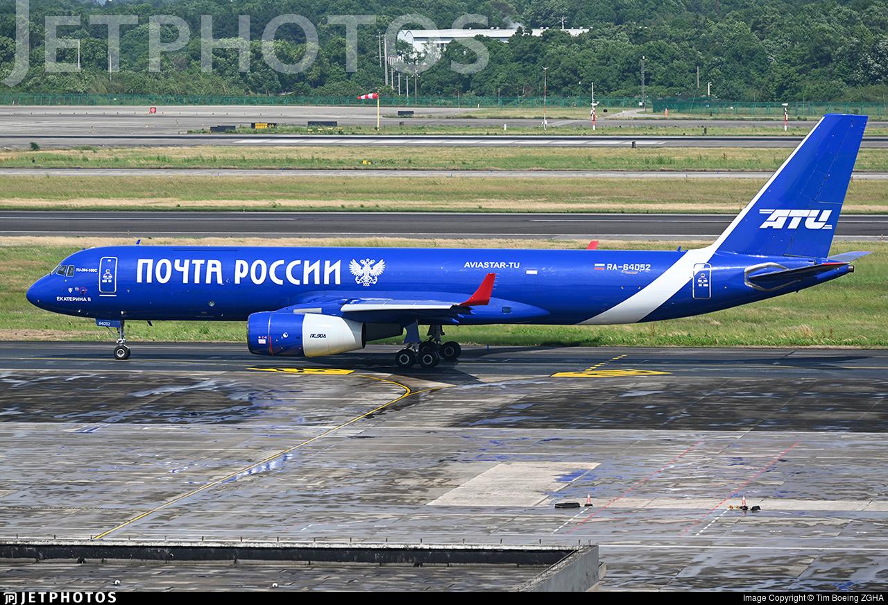 RA-64052 - Tupolev Tu-204-100C - Aviastar-Tu Air Company