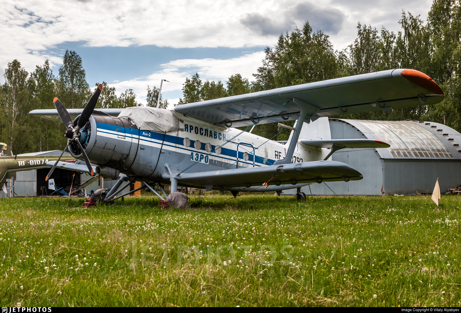 RF-00792 - Antonov An-2T - Russia - Voluntary Society for Assistance to the Army, Air Force and Navy (DOSAAF)