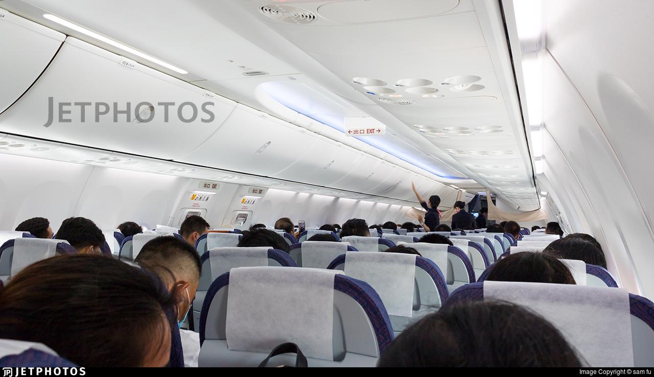B-208U - Boeing 737-89P - China Eastern Airlines