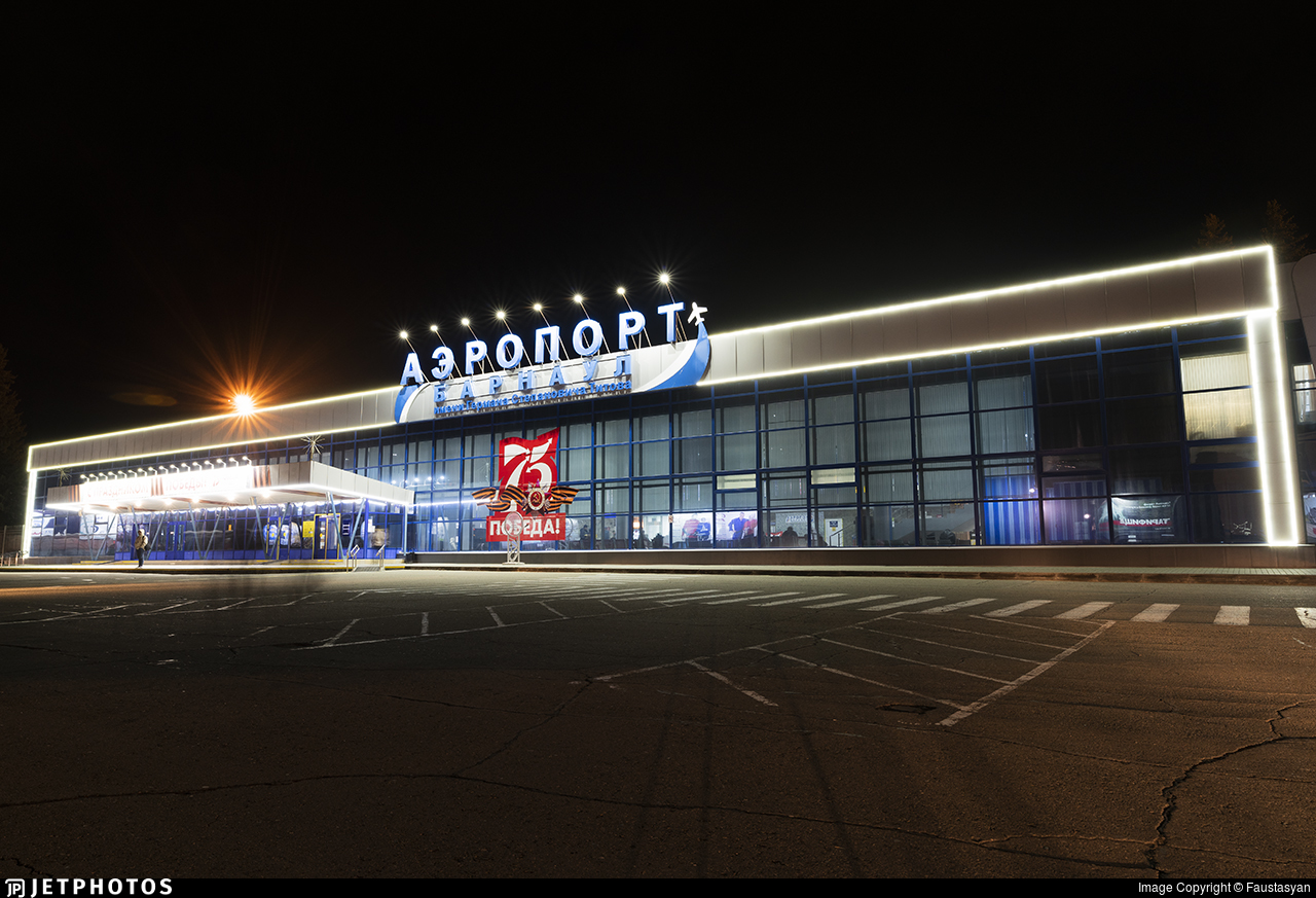UNBB - Airport - Airport Overview
