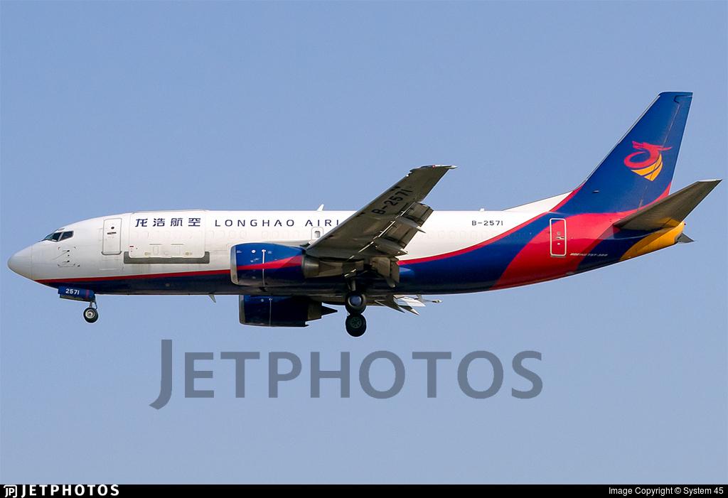 B-2571 - Boeing 737-39P(SF) - Longhao Airlines