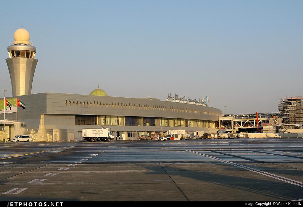 OMAA - Airport - Terminal
