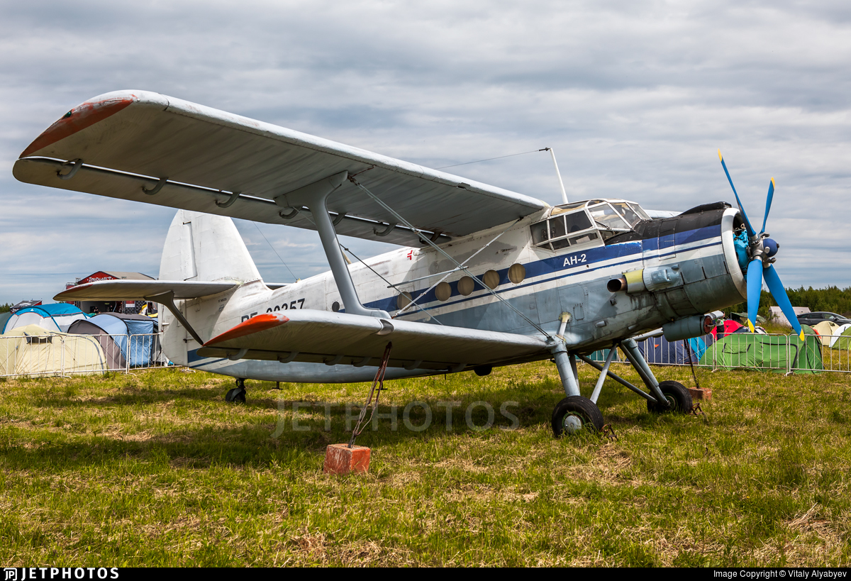 RF-00357 - PZL-Mielec An-2R - Russia - Voluntary Society for Assistance to the Army, Air Force and Navy (DOSAAF)