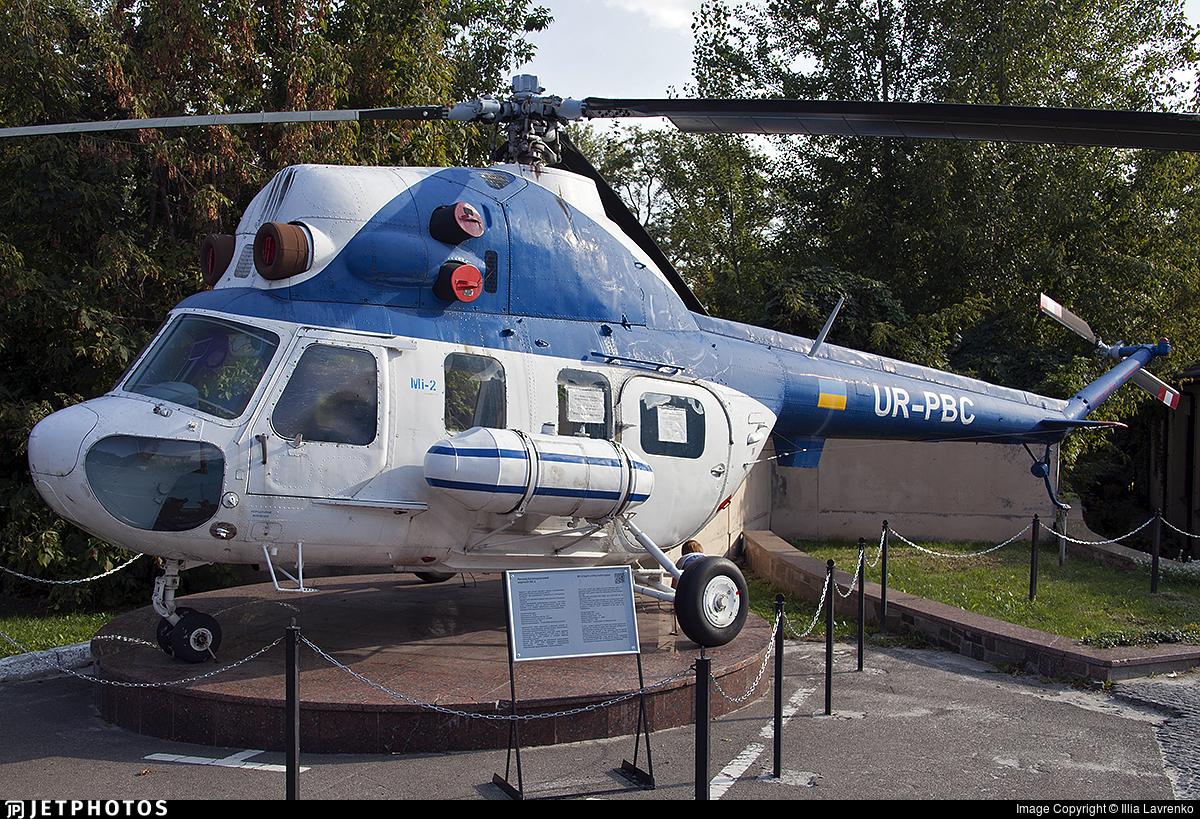 UR-PBC - PZL-Swidnik Mi-2 Hoplite - Untitled
