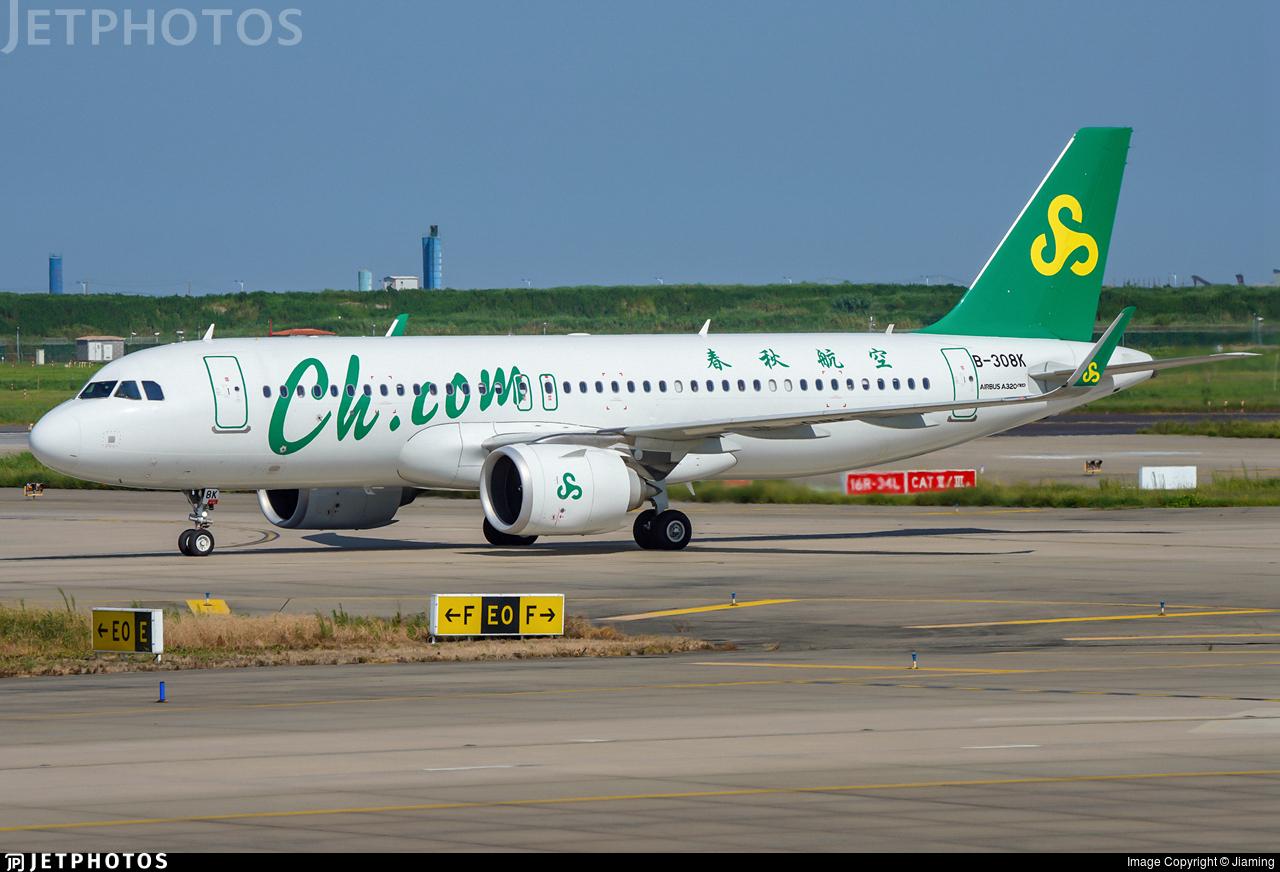 B-308K - Airbus A320-251N - Spring Airlines