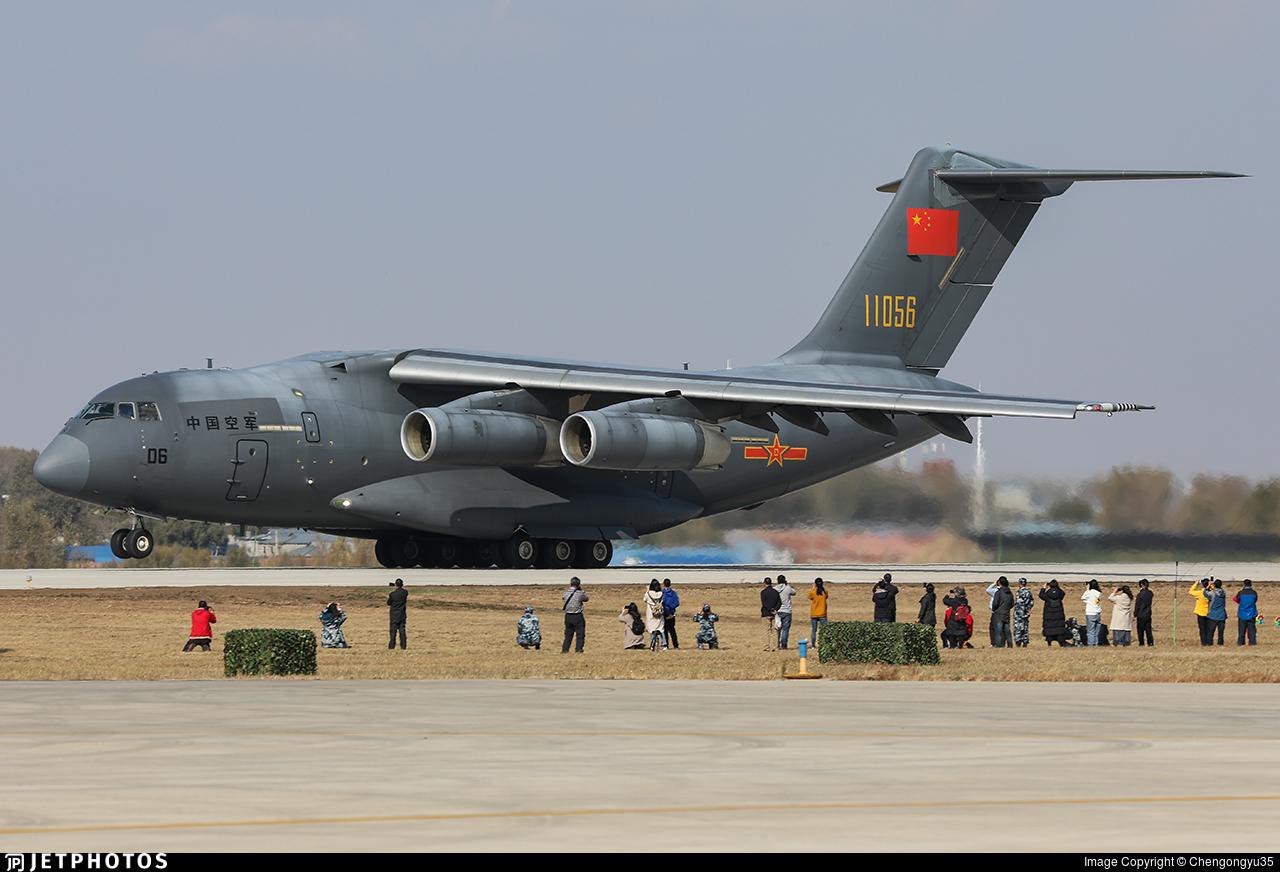 11056 - Xian Y-20 - China - Air Force