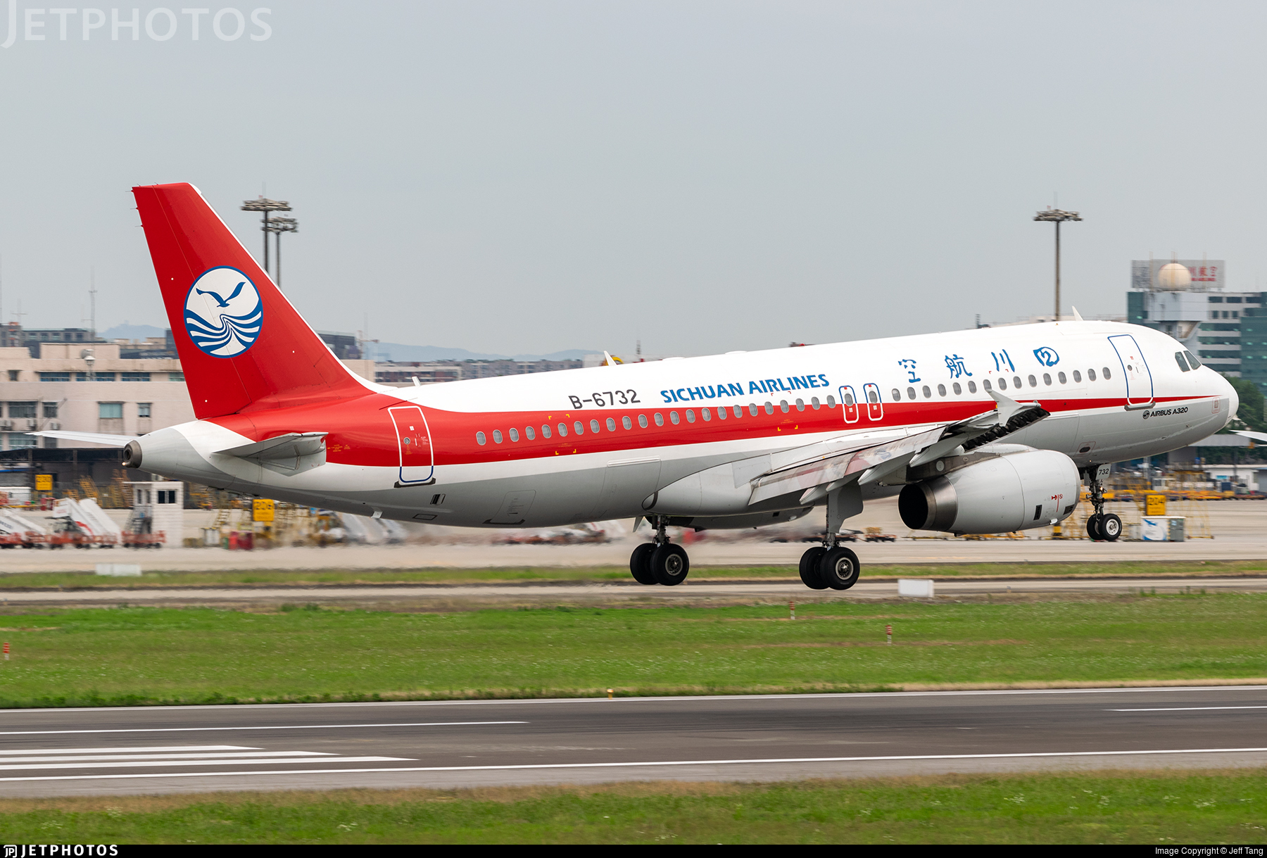 B-6732 - Airbus A320-232 - Sichuan Airlines