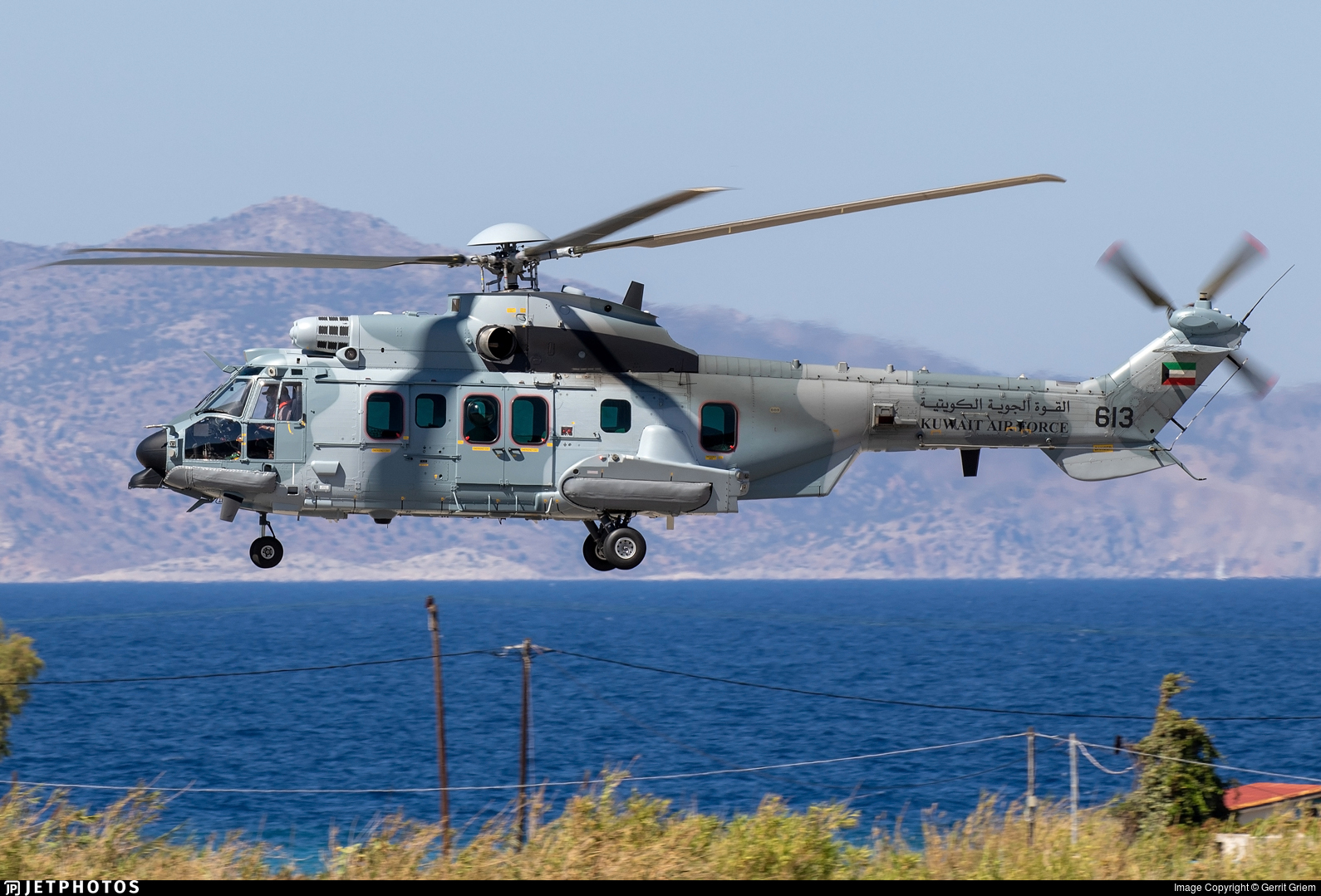 613 - Airbus Helicopters H225M - Kuwait - Air Force