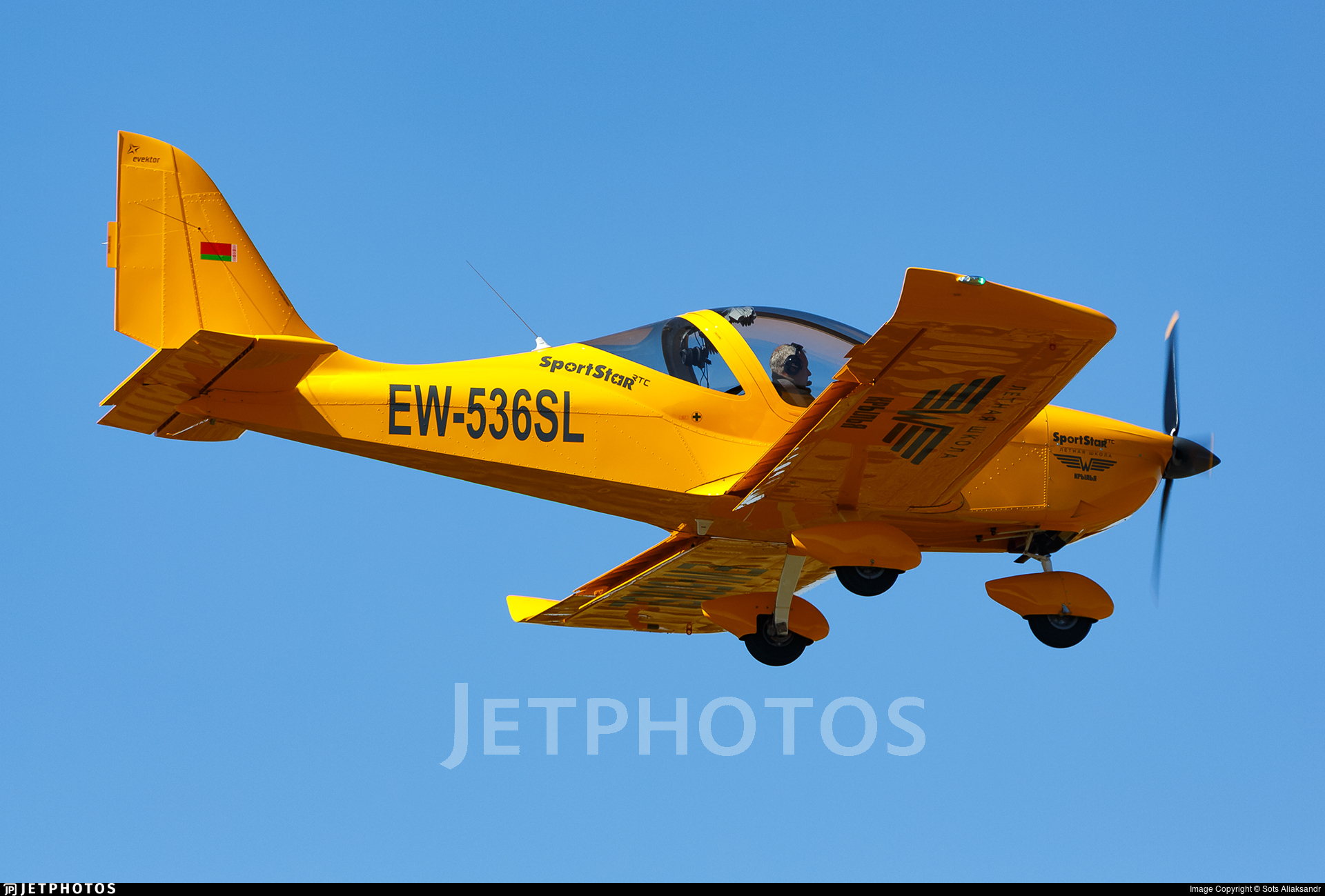 EW-536SL - Evektor-Aerotechnik SportStar RTC - Wings Flying School Belarus