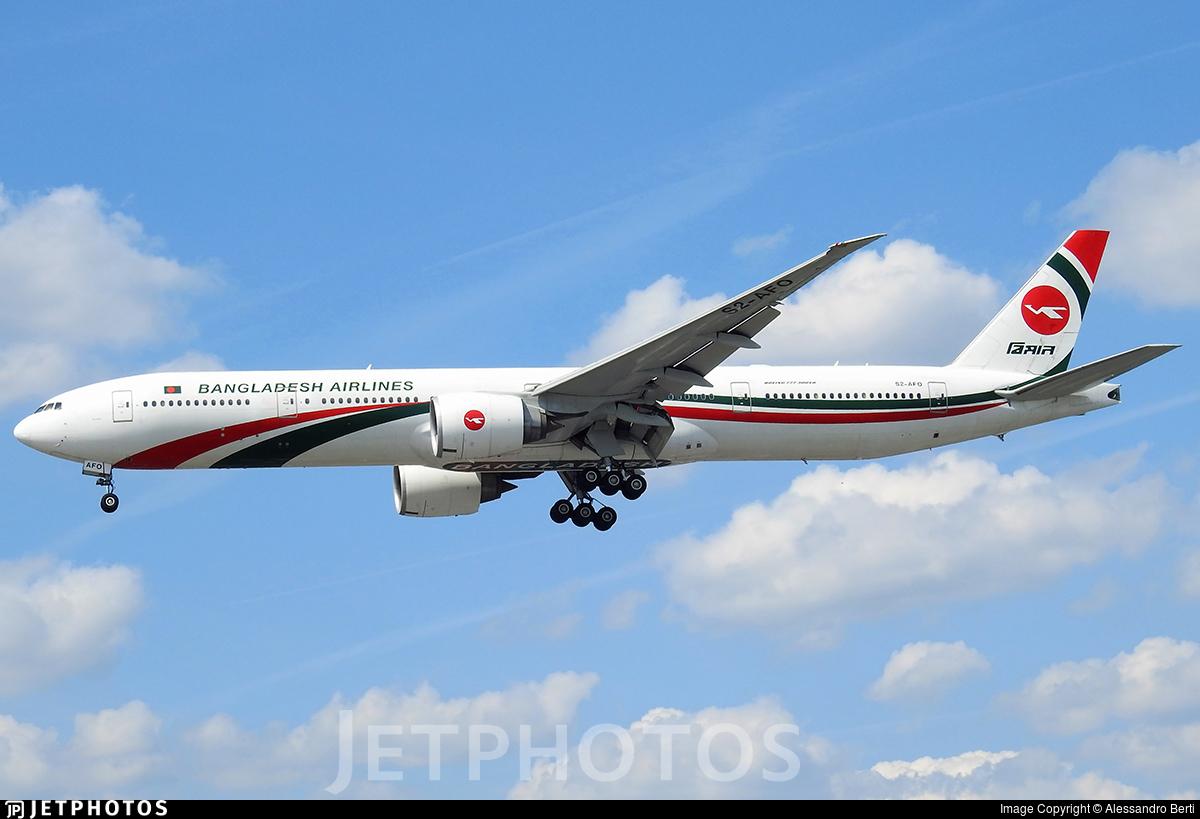 S2-AFO - Boeing 777-3E9ER - Biman Bangladesh Airlines